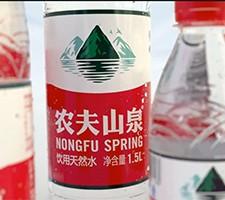 Nongfu_thumb